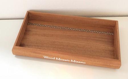 モザイク入り木製トレイ(マホガニー)