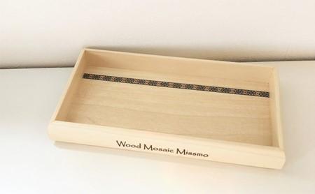 モザイク入り木製トレイ(ポプラ)