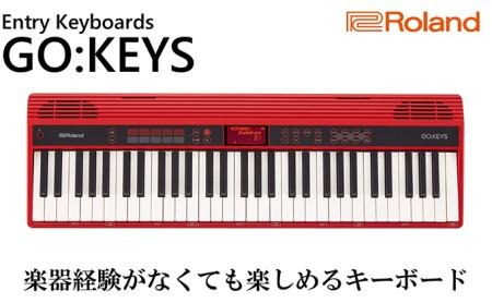【Roland】61鍵エントリーキーボード/GO:KEYS【配送不可:離島】