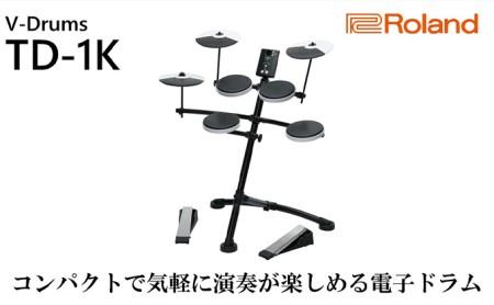 【Roland】電子ドラム/TD-1K【配送不可:離島】