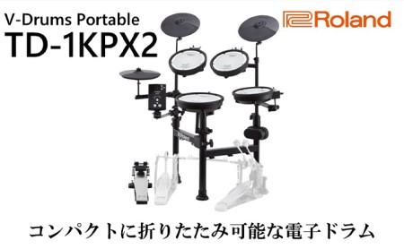 【Roland】電子ドラム/TD-1KPX2【配送不可:離島】