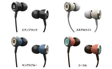 [№5786-7964]AUDIOFLY マイク付イヤホン(青) AF333