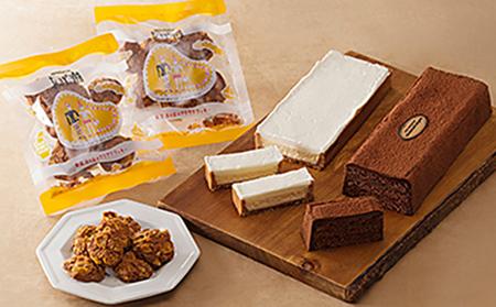 まるたや洋菓子店 まるたやのチーズケーキとショコラケーキとあげ潮セット