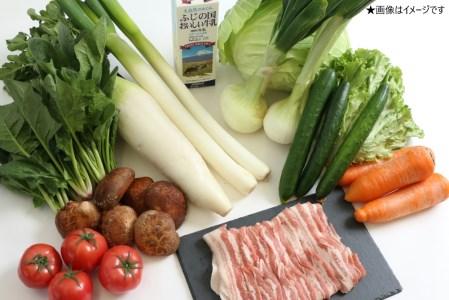 0010-02-02 旬の野菜とお肉の詰め合わせ