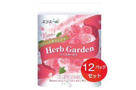 0015-10-07 エリエール ハーブガーデン ローズブーケの香り  4ロール(3枚重ね)×12パック