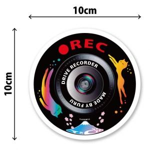 0005-49-01 トビーとミリー ドライブレコーダーステッカー(直径10cm・乗用車向け) 静岡県富士宮市