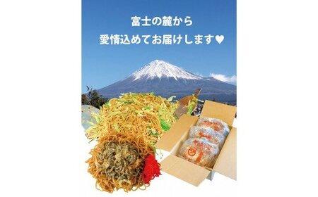 0011-01-01 冷凍調理済 富士宮やきそば9食セット
