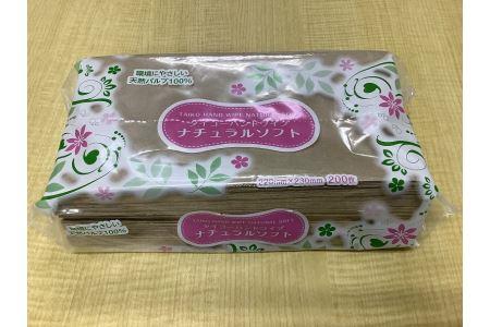 マルチペーパータオル『ナチュラルソフト』12パック入り(茶)