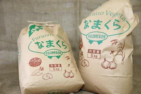 ななつぼし・おぼろづき食べくらべセット【なまくら】【AS-003】