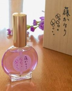 238_磐田市香りの博物館オリジナル香水「藤かほり」[2019]