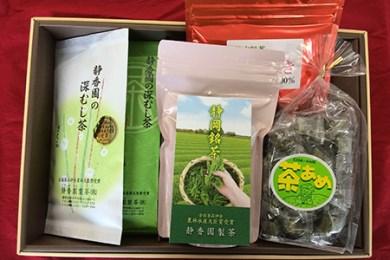 70磐田産べにふうき・深蒸し茶詰合せ