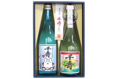 19磐田の地酒「千寿」2本セット