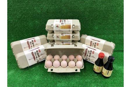 033_純系名古屋コーチン卵(40コ入)卵かけご飯セット