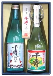 19_磐田の地酒「千寿 白拍子」2本セット[2018]