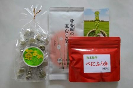 70_磐田産べにふうき・深蒸し茶セット[2018]