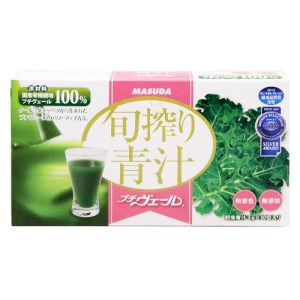 131_MASUDAの旬搾り青汁プチヴェール(100%青汁)[2018]