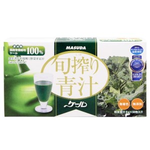 132_MASUDAの旬搾り青汁ケール(ケール100%青汁)[2018]
