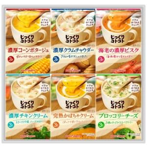 018_【ギフト】じっくりコトコトスープ12箱セット[2019]