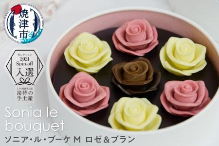 a10-582 【 工場 直送 チョコレート 】ソニア・ル・ブーケM