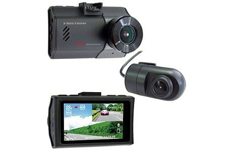 a47-002 ドライブレコーダー 2カメラ 200万画素 FC-DR222WW