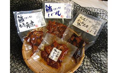 00E-007 焼津・佃煮セット