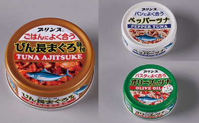 00E-010 プリンスバラエティセット 3S-30(12缶)