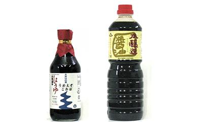 00E-012 うめぇぞシリーズ醤油と本醸造醤油セット