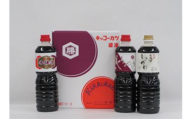 00E-013 鈴勝ギフトCセット