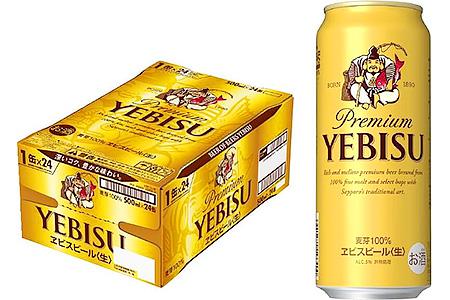 002-002 サッポロビール静岡(焼津)工場生産・プレミアムヱビスビール500ml×24本入り1ケース