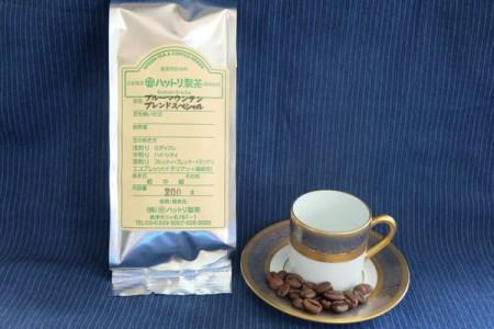 a10-026 焼き立てコーヒー