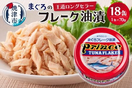 a10-051 A40 赤缶18缶入り