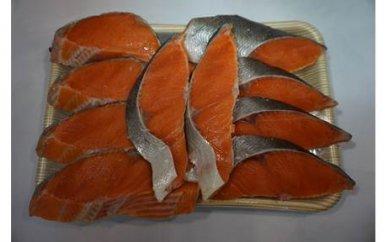 00E-193 鮭の王様!甘塩厚切り紅さけ切り身10切れ