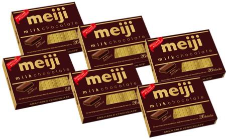 【明治】ミルクチョコレートBOX 6個セット