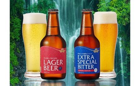 [№5565-0035]DHCラガービール・スペシャルビター330ml6本セット