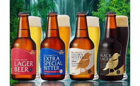 [№5565-0036]DHCビール詰合せ330ml6本セット