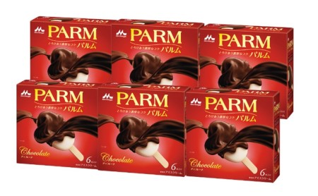 PARMチョコレート(マルチ)6箱セット