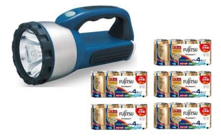 防災用LED強力ライト&富士通プレミアムSアルカリ乾電池