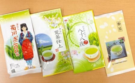 茶農家から台地の恵み 静岡茶荒造り