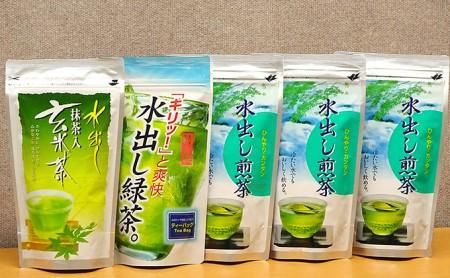 濃厚 抹茶入り 静岡緑茶ティバッグ