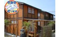 【感謝券を送付】(Xa-01)弓ヶ浜へ30mのバーベキューコテージ1泊素泊りプラン