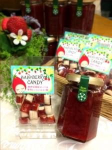 (Ad-13)Baby Berry Farmのいちごジャム&飴セット