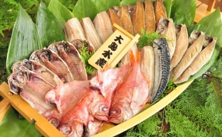[3030206]大島水産の「新・西伊豆加工干物セット」
