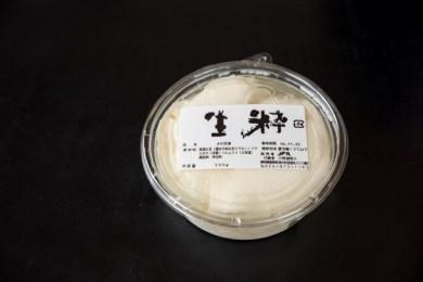手造り豆腐  小の久の生粋