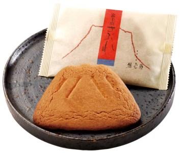富士山さぶれ20枚入り
