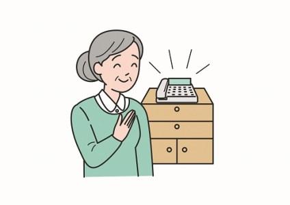 郵便局のみまもりでんわサービス【固定電話】(3ヶ月)