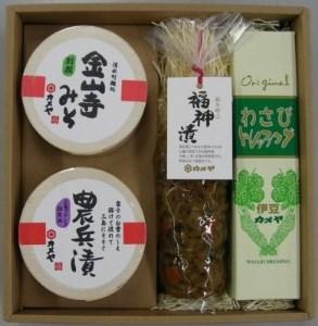 柿田川こだわりの逸品認定事業所の清水町ふるさと詰合せセット