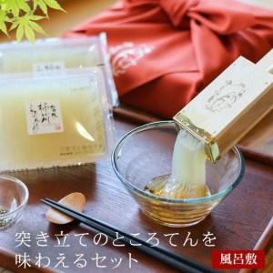 柿田川こだわりの逸品認定事業所の柿田川名水ところてん6食とひのきつき棒セット