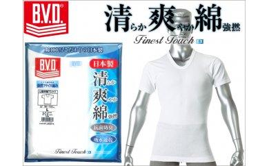 A-41 B.V.D.紳士U首半袖TシャツLサイズ4枚セット