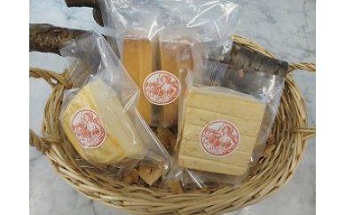 A-44 富士山燻の香りチーズ