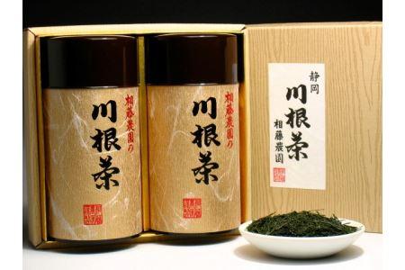 25-1 初摘み・八十八夜摘み200g缶詰合せ(ギフト包装)